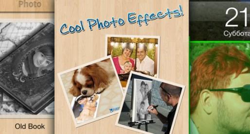 Photomica 1.0: Cool frames for portrait photos