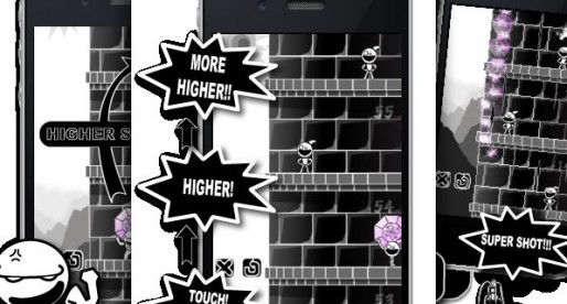 Blacktower 5.8: Can you reach the top?