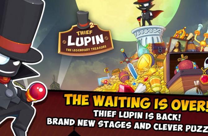 Thief Lupin 2