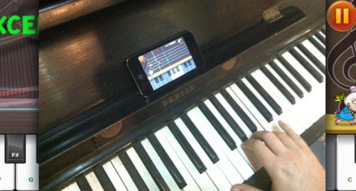 Piano Dust Buster 1.4: Learning to play the piano